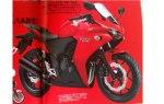 Flagra Honda CBR500 2013 - 1