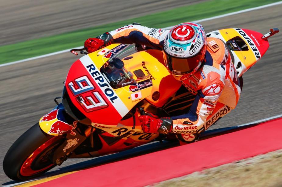 Marc-Marquez-MotoGP-Aragon-Espanha-2016.jpg
