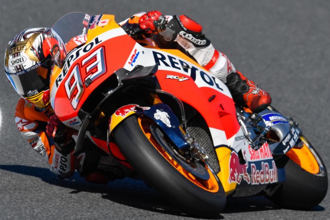 Marc Marquez Japão MotoGP 2016