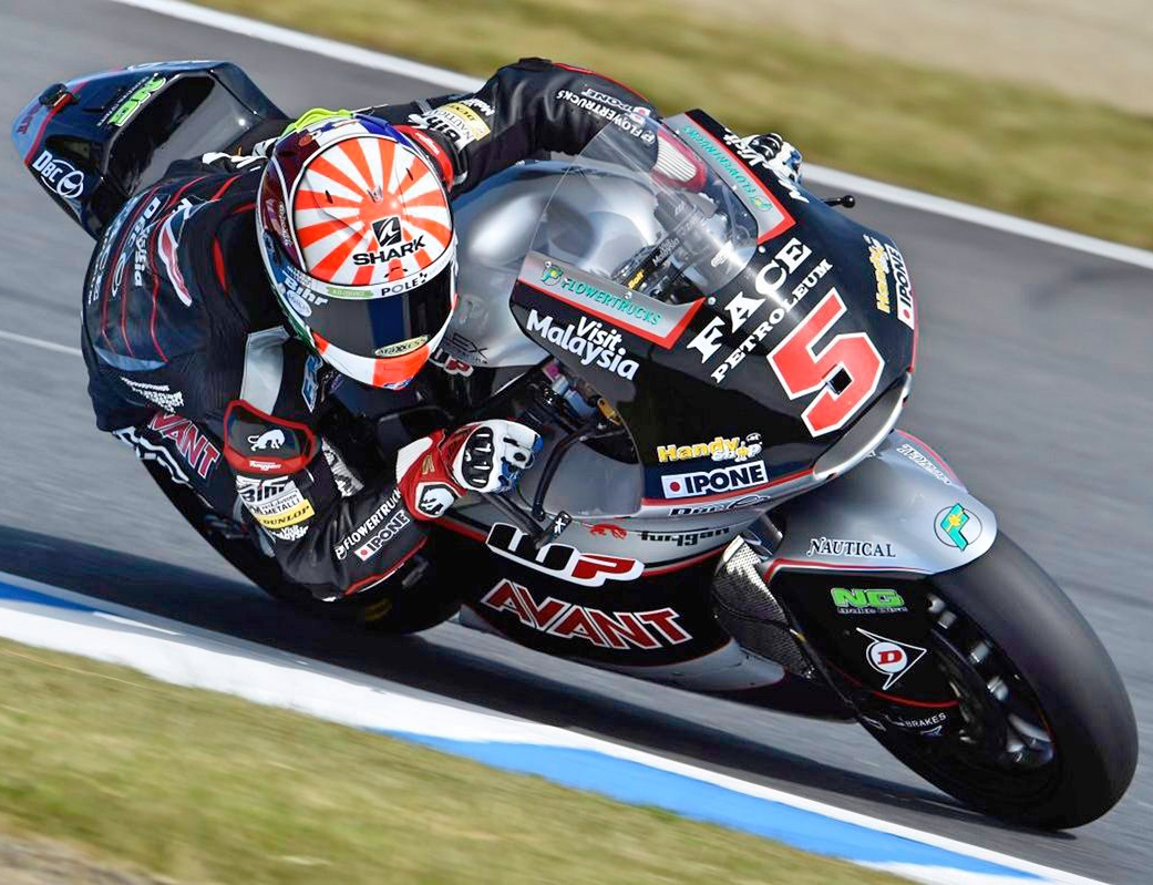 Johann Zarco Moto2