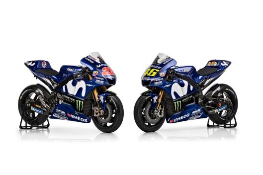 Yamaha YZR M1 2018 - MotoGP (1)